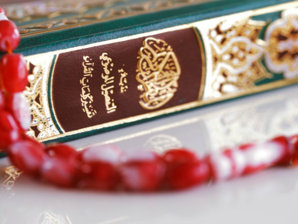The Quran - Understanding the Diverse Culinary Traditions of Islam